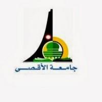Al Aqsa University - Gaza