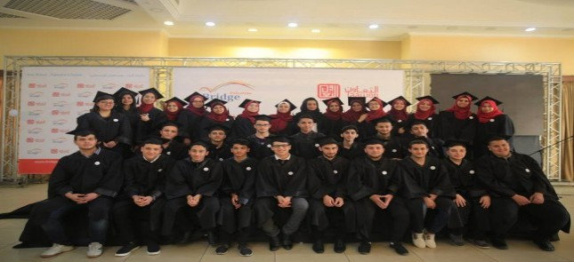 Bridge Palestine launch a graduation ceremony of its first cohort