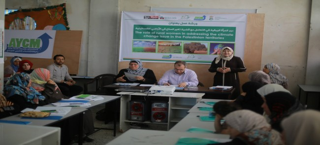 Natuf Organization held a workshop about the role of rural women in dealing with the climate change in the Palestinian territories