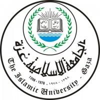 Islamic University - Gaza