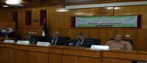 world environment day - Islamic University of Gaza