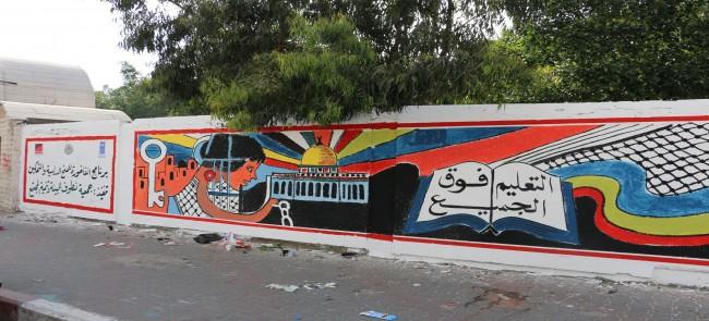 Natuf rebuild Al shifa hospital wall