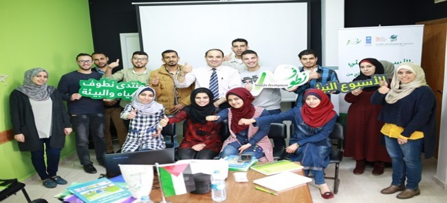Natuf forum launches the environmental week activities