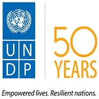 برنامج الأمم المتحدة الإنمائي - UNDP