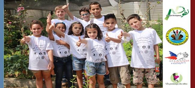 بالشراكة مع مركز حديقة إسعاد الطفولة نطوف تنفذ الحفل الختامي لمشروع المخيم الصيفي بيئتي وحقوقي لعام 2017