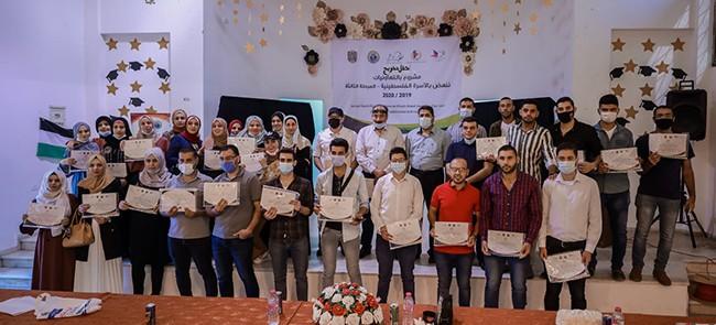 فعاليات الحفل الختامي لمشروع بالتعاونيات ننهض بالأسرة الفلسطينية – المرحلة الثالثة