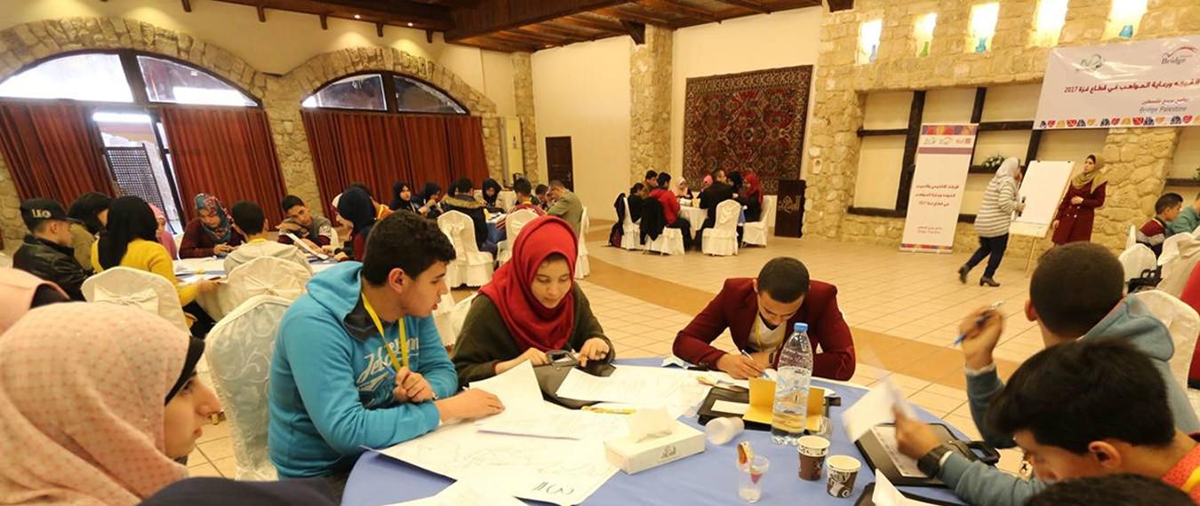 جمعية نطوف للبيئة وتنمية المجتمع تشرع بتنفيذ مشروع ' الإرشاد الأكاديمي والتدريب المُوجَه ورعاية المواهب في قطاع غزة 2017 برنامج بريدج فلسطين