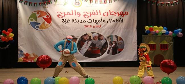 فعالية مهرجان الفرح والمرح لأطفال وأمهات مدينة غزة لعام 2016م
