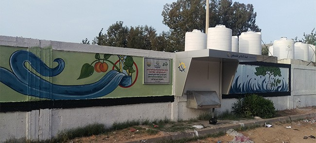مشروع إنشاء محطة تحلية لصالح بئر نادي بيت لاهيا